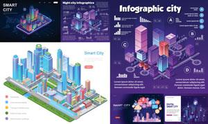 城市建筑等距模型信息图表矢量素材