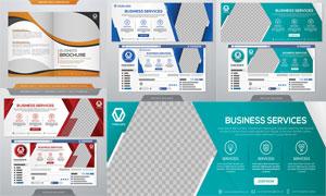 画册页面与网页焦点图设计矢量素材