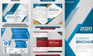 画册内页图文版式设计模板矢量素材
