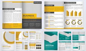 多页面的画册图文设计模板矢量素材
