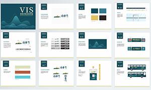 高端房地产VI设计模板矢量素材