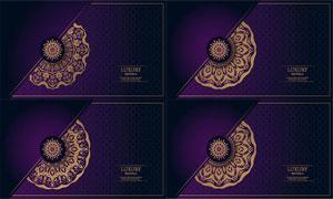紫色背景圆形花纹图案主题矢量素材