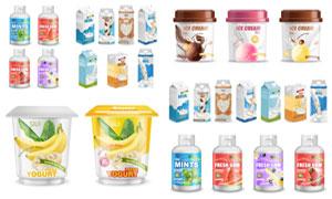 口香糖與酸奶冰淇淋等產品矢量素材