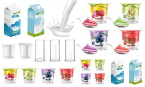 牛奶與多種口味的酸奶包裝矢量素材