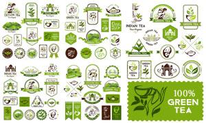 锡兰茶等茶叶标签设计主题矢量素材