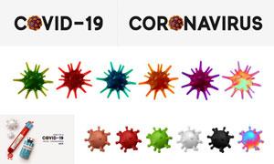 新冠病毒细胞与疫苗瓶主题矢量素材