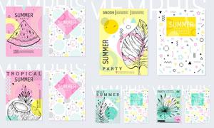 手绘素描元素夏日海报设计矢量素材