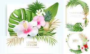 绿叶花朵藤蔓装饰边框设计矢量素材