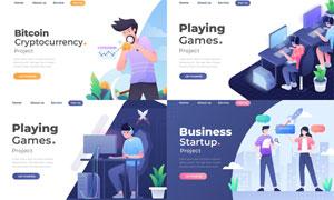 比特币与游戏竞技网页设计矢量素材