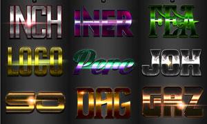 10款絢麗的金屬藝術字設計PS樣式