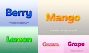 水果主题3D立体字设计PSD模板