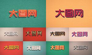 10款复古风格3D立体字设计PSD模板