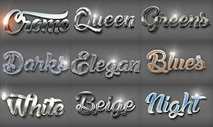 10款銀色金屬立體字設計PS樣式V71