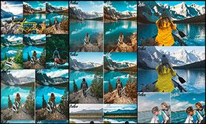 中文版旅游照片藍色通透效果PS動作