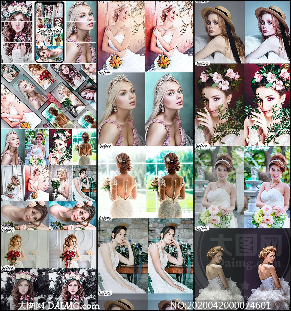 中文版人物肖像时尚艺术效果PS动作