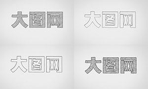 手绘粉笔艺术字设计PSD模板