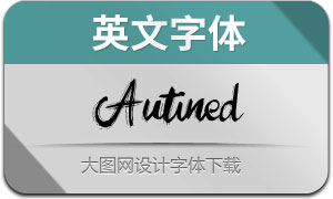 Autined(英文字体)