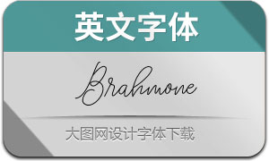 Brahmone(英文字体)