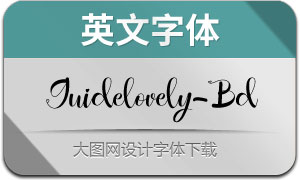 Guidelovely-Bold(英文字体)