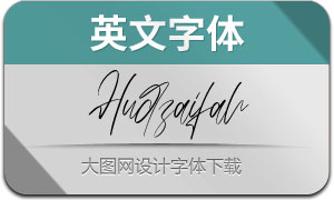Hudzaifah(英文字体)