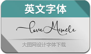 LoveMiracle(英文字体)