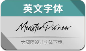 MeasterPioneer(英文字体)