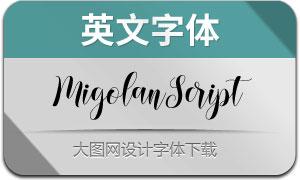MigolanScript(英文字体)