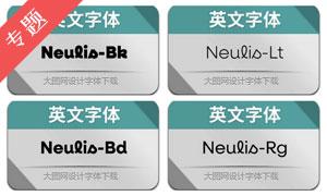 Neulis系列英文字体