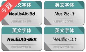 Neulis系列字体合集