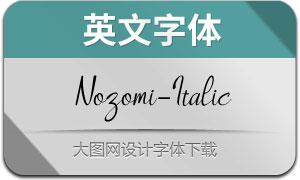 Nozomi-Italic(英文字体)