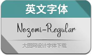 Nozomi-Regular(英文字体)