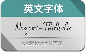 Nozomi-ThinItalic(英文字体)