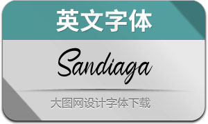 Sandiaga(英文字体)