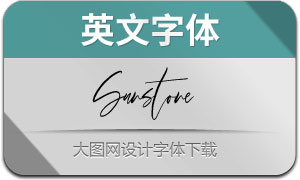 Sunstone(英文字体)