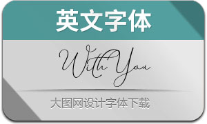 WithYou(英文字体)