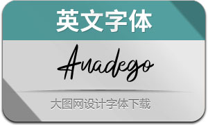 Anadego(英文字体)
