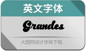 Grandes(英文字体)