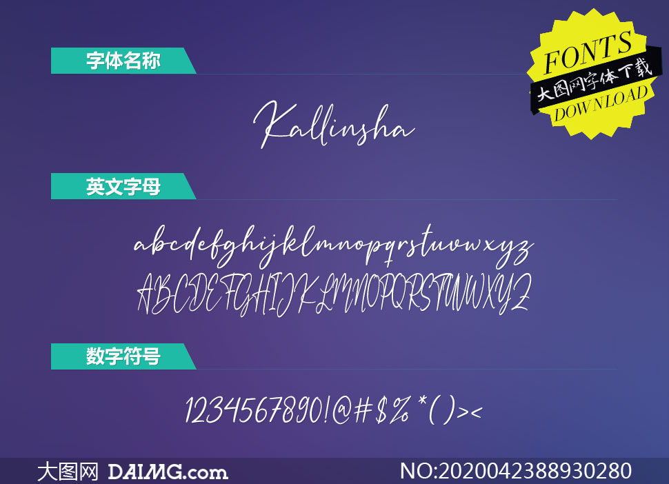 Kallinsha(英文字体)