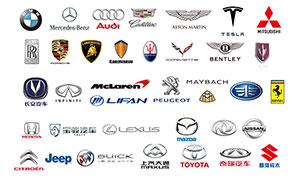 汽車企業LOGO標志設計大全PSD素材