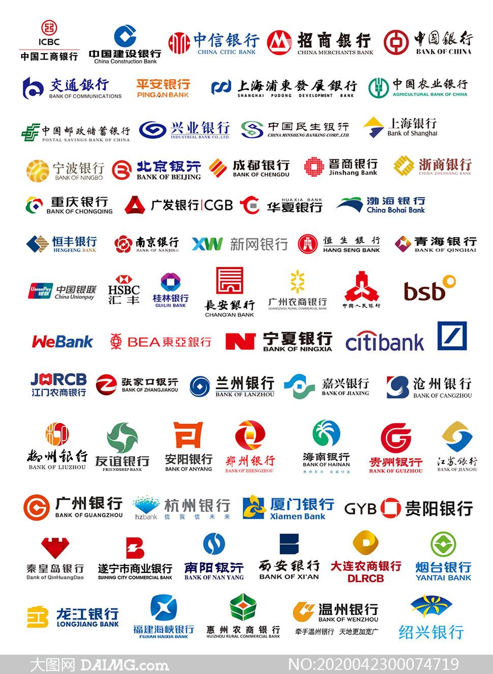 网上农业银行_银行LOGO标志大全PSD素材_大图网图片素材