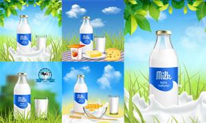 绿叶与玻璃瓶装鲜牛奶主题矢量素材