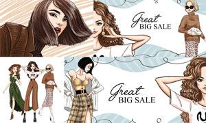时尚服饰模特人物插画设计矢量素材