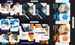 公司企业宣传画册版式设计矢量素材