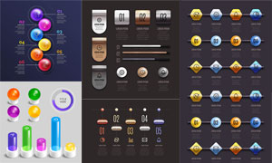 多彩质感效果信息图表创意矢量素材