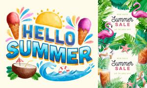 冰淇淋与椰青饮料夏日元素矢量素材