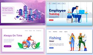 未来智慧城市与钓鱼等网页矢量素材