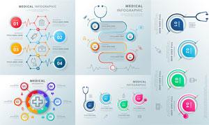 几何图形元素医疗信息图表矢量素材