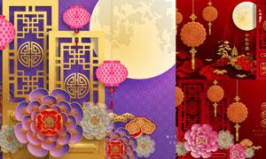 灯笼亭子月饼等元素中秋节矢量素材