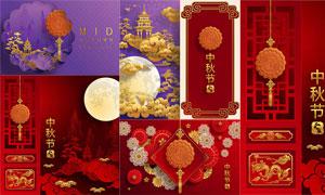 质感双喜月饼元素的中秋节矢量素材