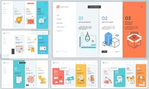 公司介绍页面版式设计模板矢量素材